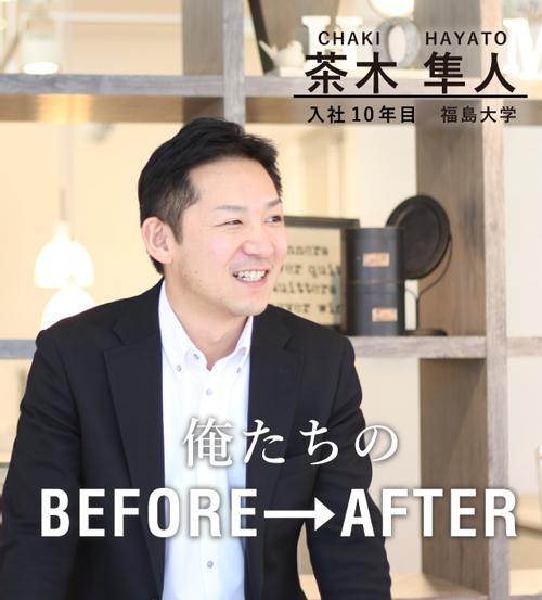 俺たちのBefore→After_sp